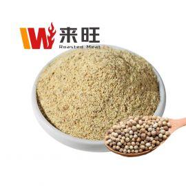 Pure Coriander Powder 纯正芫荽籽粉