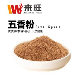 Five Spice Powder 优质五香粉