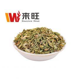 Aniseed 小茴香