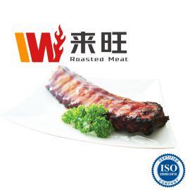 Pork Loin Rib 蜜汁子弹排