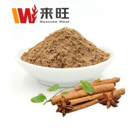 Pure Cinnamon Powder  纯正肉桂粉