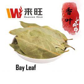 Bay Leaf 香叶