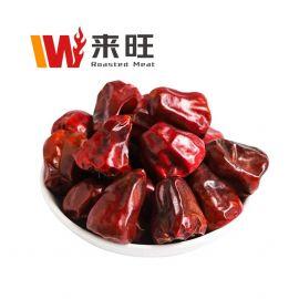 Bell Pepper 灯笼椒