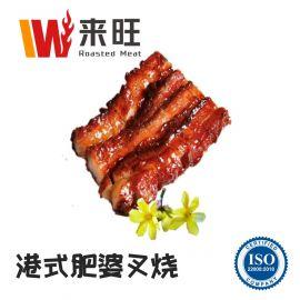 HK Style Char Siew 港式叉烧