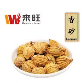 Amomum Spice 香砂仁(四川特产)