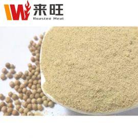Pure White Pepper Powder 100%纯正白胡椒粉