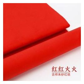 Blessing Red Paper 红纸